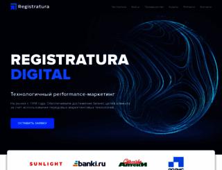 registratura.ru screenshot