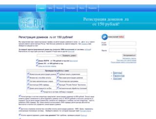 regjet.ru screenshot