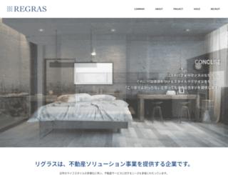 regras.co.jp screenshot
