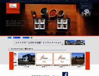 reimeiconsul.com screenshot