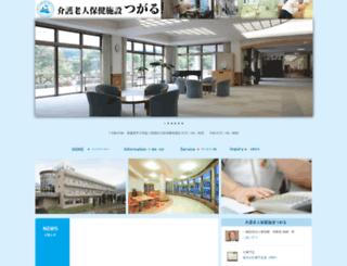 reimeikyou.jp screenshot