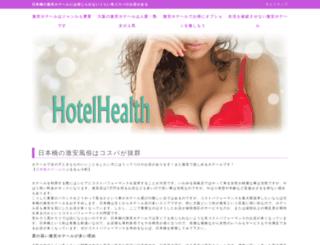 reisetilspania.com screenshot