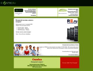 rejinteu.dtn.ru screenshot