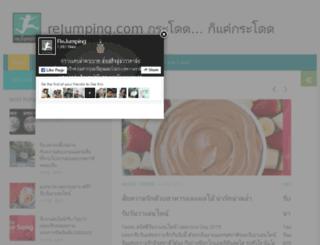 rejumping.com screenshot