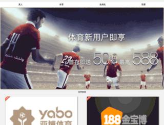 rekaku.com screenshot