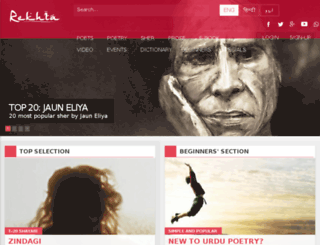 rekhta.dev.hbcc-tech.com screenshot