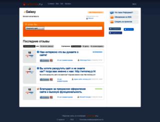 reklama-4you.reformal.ru screenshot