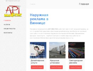 reklama-ua.info screenshot