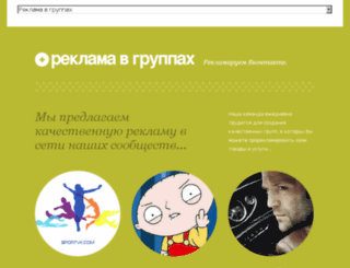 reklamavk.com screenshot