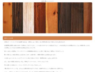 reklamvitrini.net screenshot