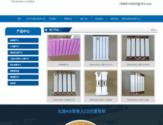 reklamyonet.com screenshot