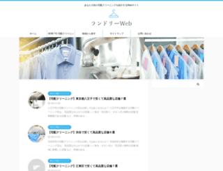 reklamz.com screenshot