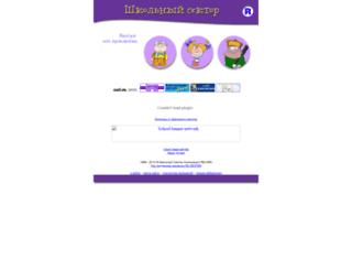 relarn.nichost.ru screenshot