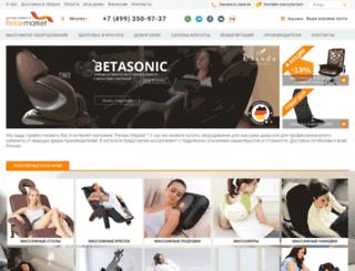 relax-market.ru screenshot