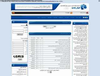 relaxnod32.rozblog.com screenshot