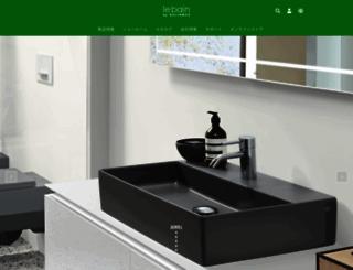 reliance.co.jp screenshot