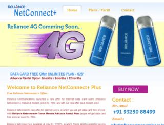 reliancenetconnectplus.co.in screenshot