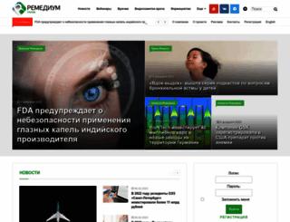 remedium.ru screenshot