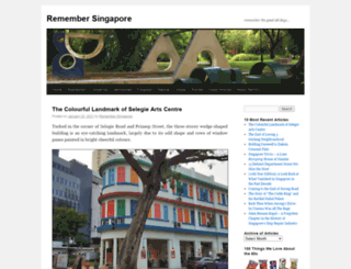 remembersingapore.wordpress.com screenshot