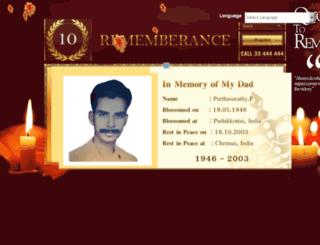 rememberus.dialrequest.com screenshot