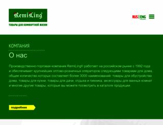 remiling.ru screenshot
