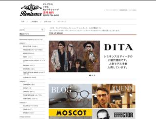 reminence.co.jp screenshot