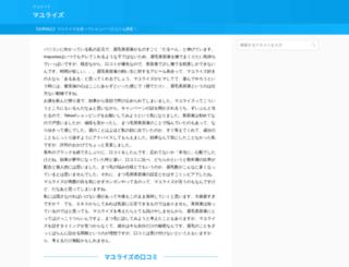 remnantsofskystone.com screenshot