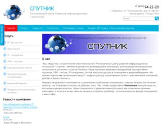 remont-komputerov.com screenshot