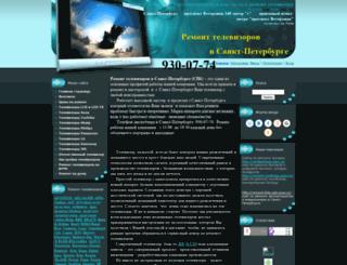 remont-tv-spb.ucoz.ru screenshot