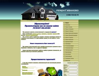 remont37.3dn.ru screenshot