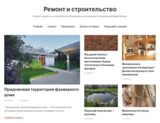 remontinfo.ru screenshot