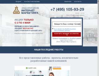 remontomen.ru screenshot