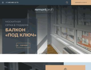 remontprofi.ru screenshot