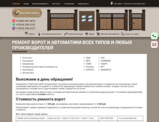 remontvorot24.ru screenshot