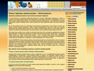 remrep.ru screenshot