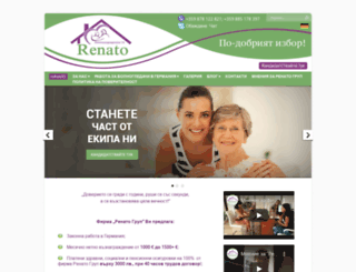 renato-job.com screenshot