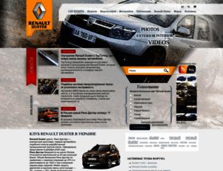 renault-duster.com.ua screenshot