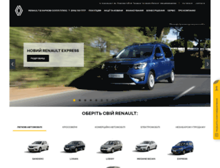 renault.kharkiv.ua screenshot