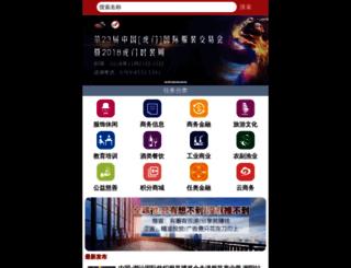 renawl.cn screenshot