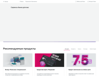 rencredit.ru screenshot