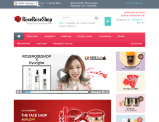 renew.roseroseshop.com screenshot