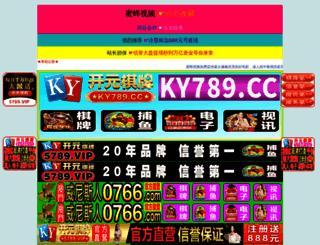 renewsbg.com screenshot