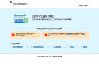 renfenghua.com screenshot