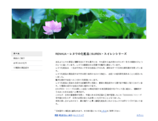 renhua-suiren.com screenshot