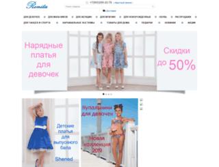 renita.ru screenshot