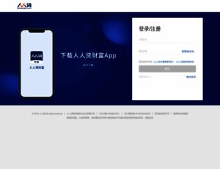 renrendai.com screenshot