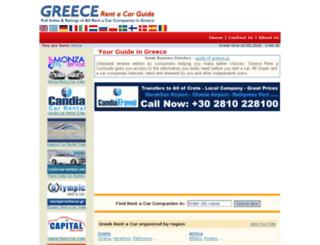 rentacar-guide.gr screenshot