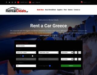 rentaldeals.gr screenshot