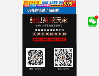 rentalmobiljkt.com screenshot