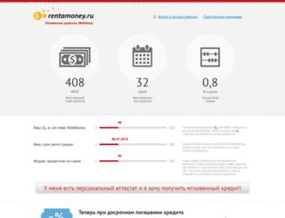 rentamoney.ru screenshot
